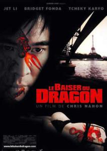 le_baiser_du_dragon