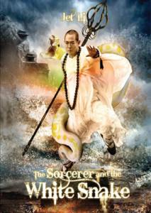 le_sorcier_et_le_serpent_blanc