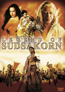 legend_of_Sudsakorn