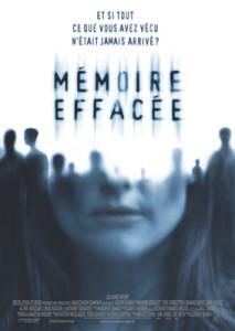 memoire_effacee