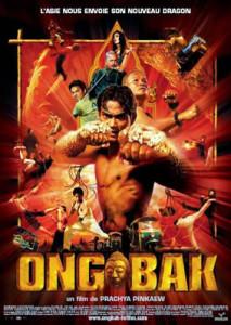 ong_bak