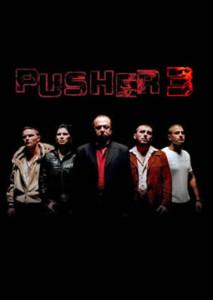 pusher_3