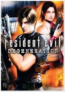 resident_evil_degeneration
