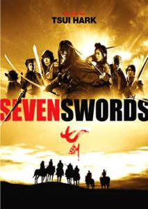 seven_swords
