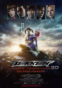 tekken_blood_vengeance