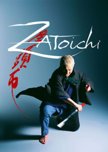 zaitochi