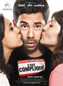 situation_amoureuse_c_est_complique