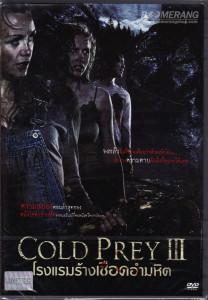 cold_prey_3